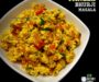Paneer Bhurji Masala Recipe | Paneer Bhurji Recipe